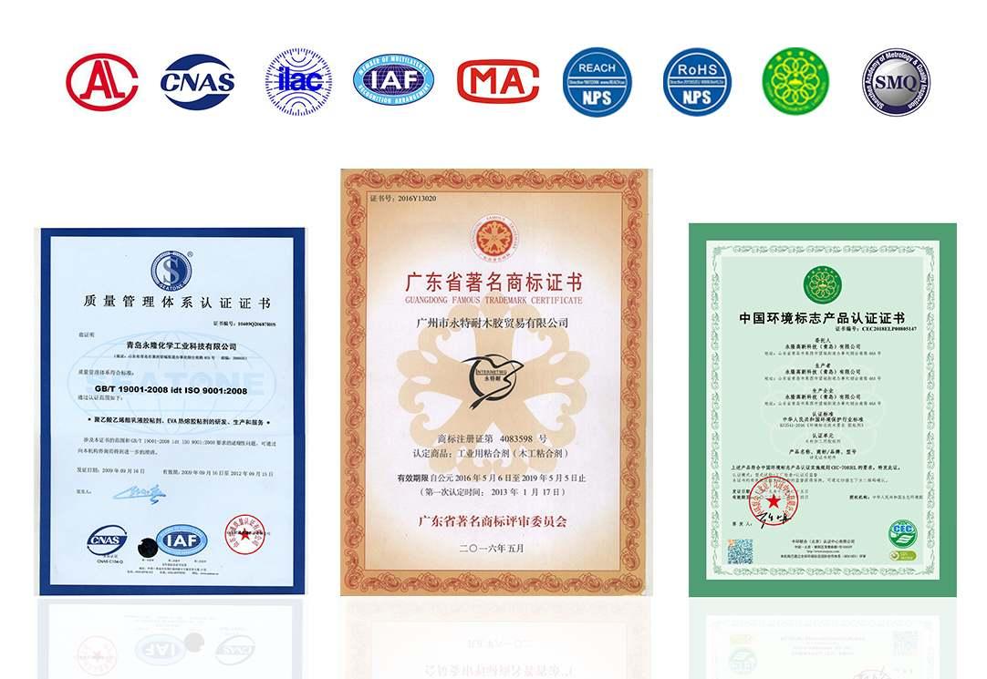 WINLONG EVA glue national standards