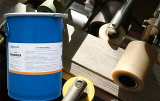 pur profile wrapping adhesives