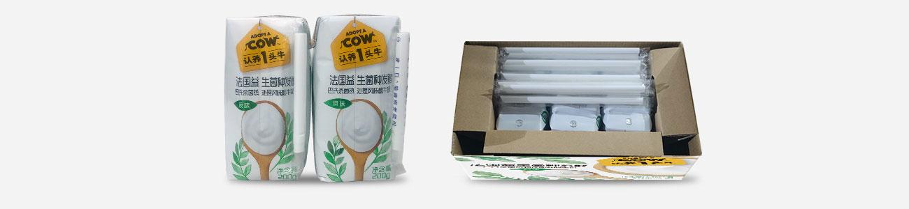 straw-attachment